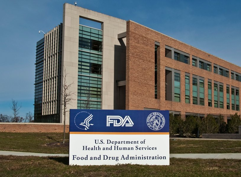 中共肺炎準新藥瑞德西韋 獲FDA「孤兒藥」資格