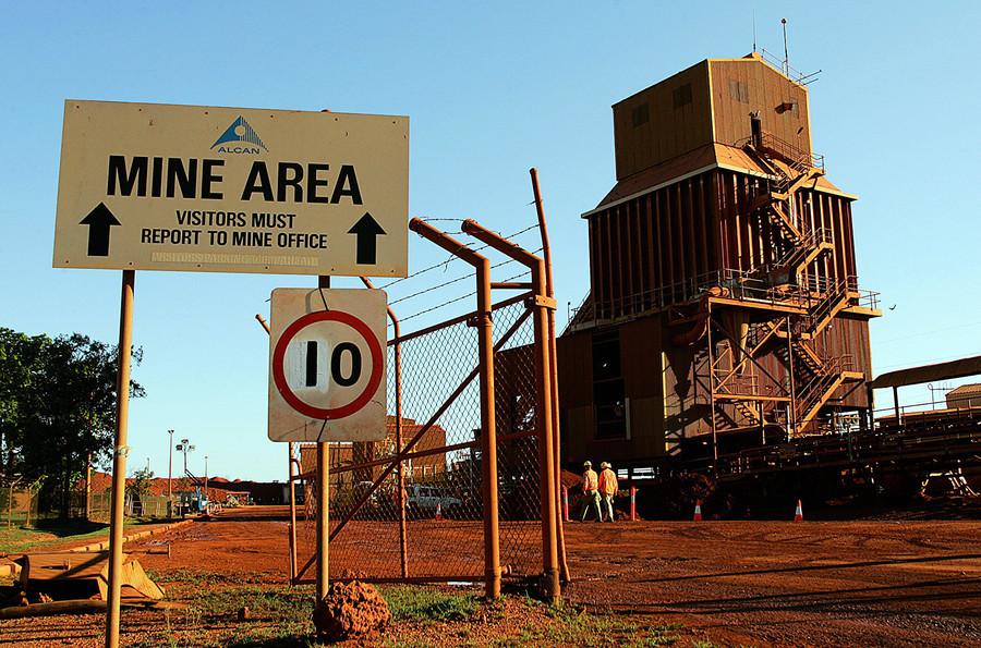 中國寶鋼投資澳洲稀土產業計劃落空