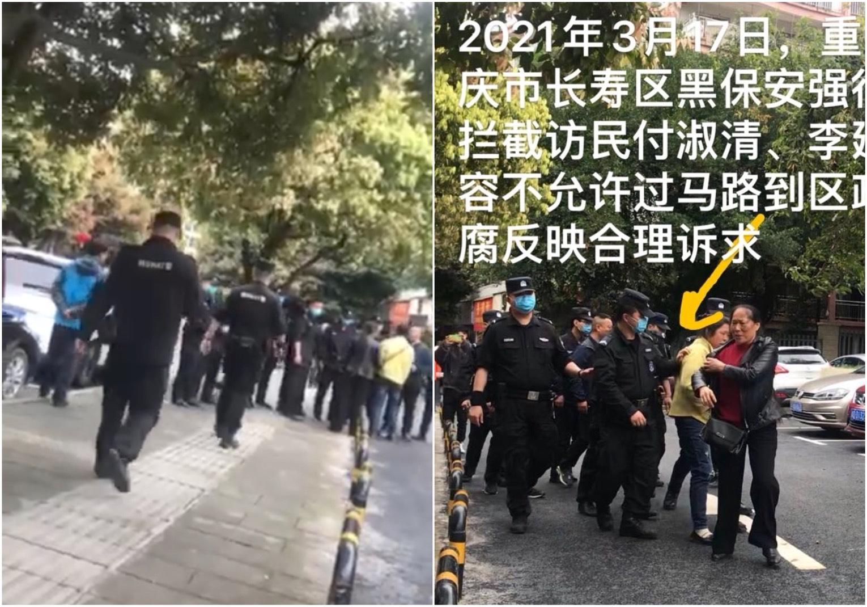 重慶訪民在長壽區政府大樓門口,親身證明重慶信訪「案件清倉見底」虛假,被大批警力和黑保安強行攔截。(受訪者提供/大紀元合成)