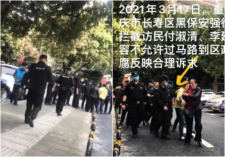 揭重慶信訪案件清倉造假 多位訪民遭攔截