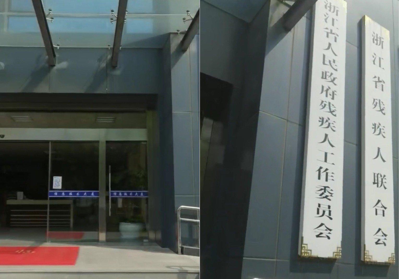 浙江疫苗寶寶基長楊文娟在浙江省殘聯索要信訪回執單遭到暴力對待,險被拘留。(受訪者提供/大紀元合成)