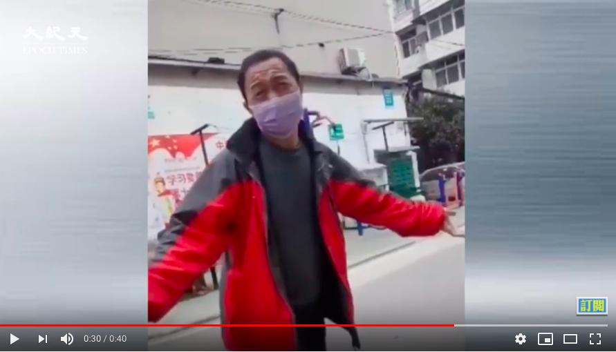 武漢人求助,官員稱:中國人多,死你一個不少,多你一個不多!(影片截圖)
