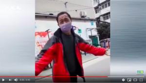 【現場影片】武漢居民求助 官稱:死你一個不少