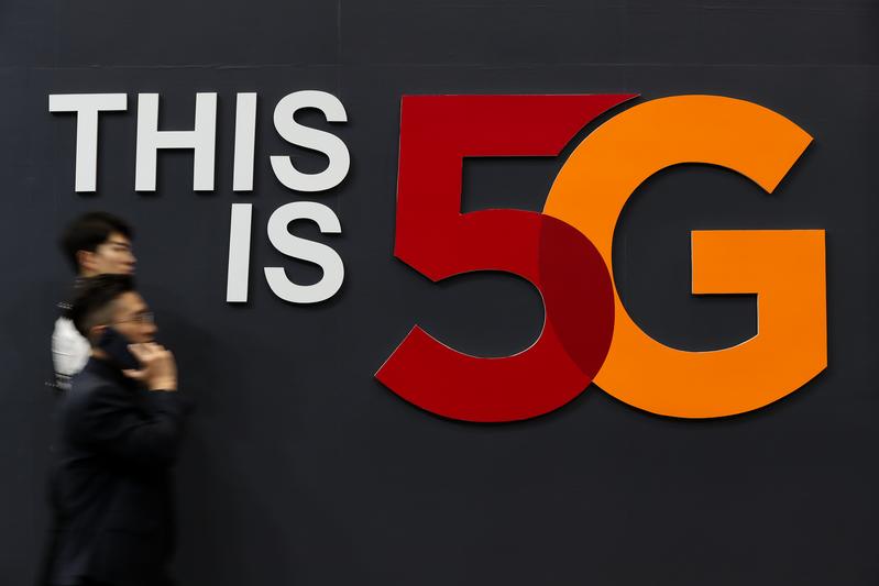 5G(大紀元資料室)