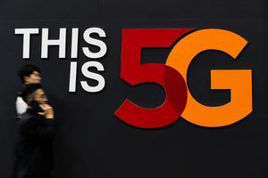 陳思敏:中共趕鴨子上架5G