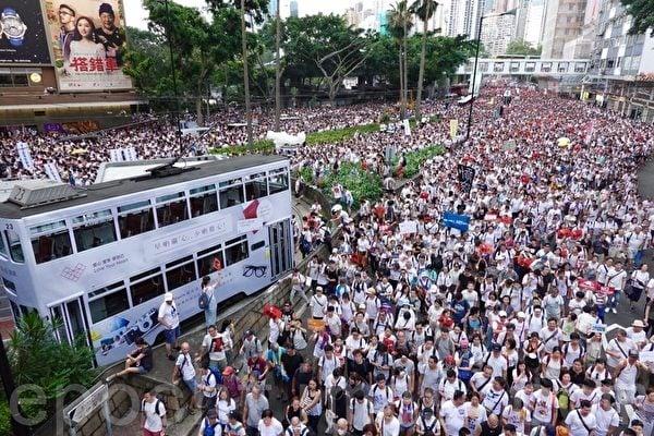 6月9日,逾103萬港人參加遊行,抗議港府修訂「送中條例」。(余鋼/大紀元)