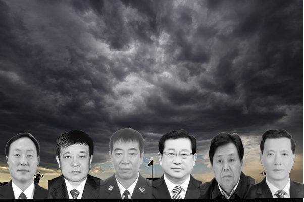 吉林等五省六官員同日2開除4落馬