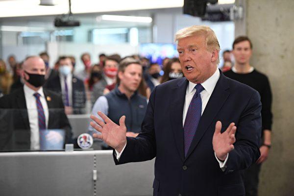 2020年11月3日,特朗普來到位於維珍尼亞州的RNC辦公室。(SAUL LOEB/AFP via Getty Images)
