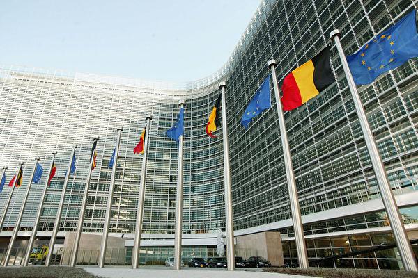 保歐企競爭力 歐盟擬立法應對中共國企補貼