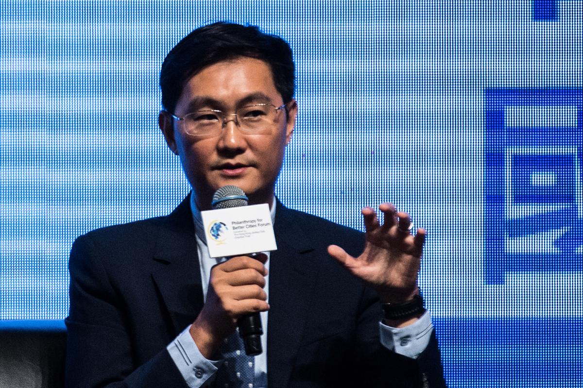 騰訊CEO兼總裁馬化騰。圖為資料照。(AFP)