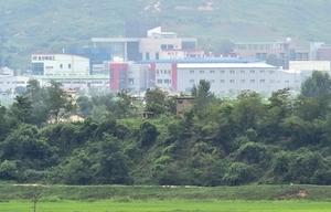 北韓突然炸毀南北事務所 南韓召開緊急會議
