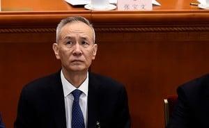 體制內專家:北京將妥協 達特朗普最低要求