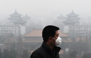 陰霾天氣橫掃京滬等地 學校停課停戶外活動