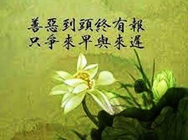 贛一公安局副局長兼610主任林家俊被查處