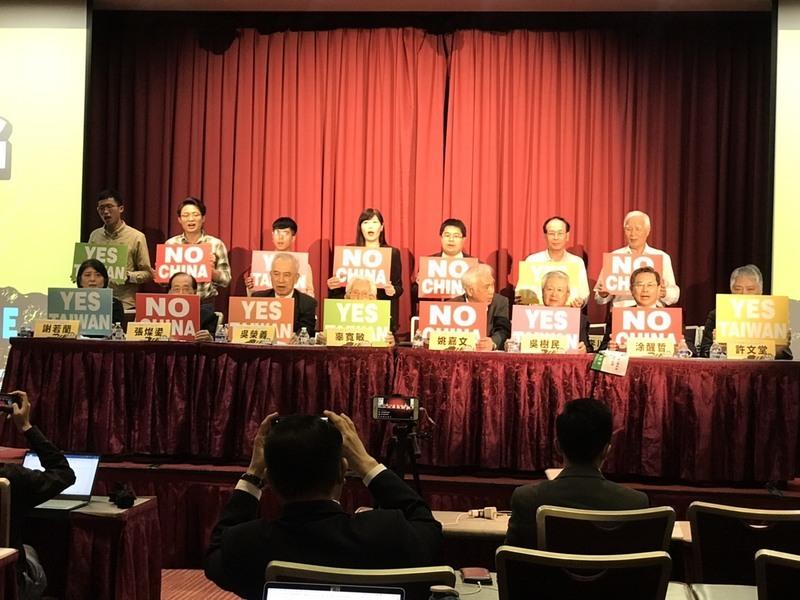 民團:78%台灣人支持台灣成為正常國家