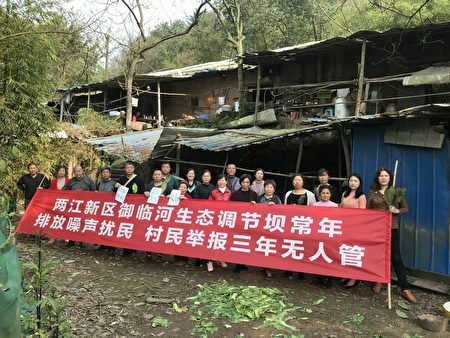 2月24日,重慶維權公民19人來到姜開碧家探訪她們母子,並呼籲當局重視村民身體健康。(受訪者提供)