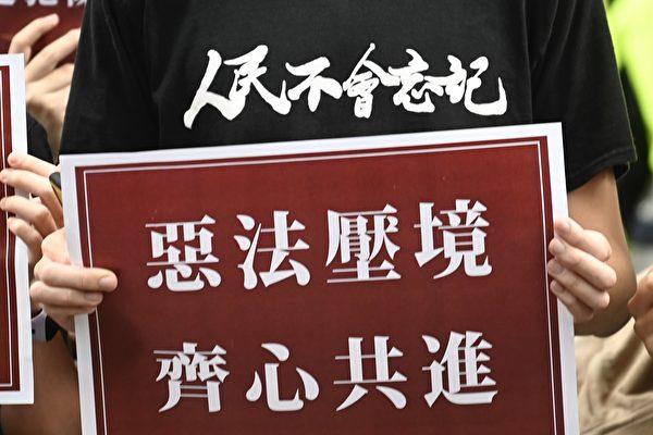 港議員聯手國際社會發聲明 促制裁起訴中共