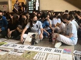 8.15「醫民同行」集會 抗議港警濫用武力