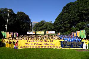 悉尼法輪功學員慶祝世界法輪大法日(多圖)