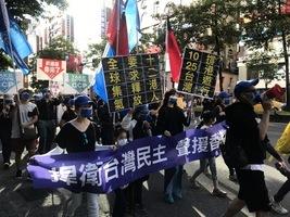 應對中共三種統戰方式 台灣走在抗共第一線
