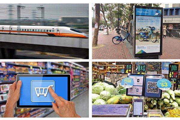 中共官媒宣傳新四大發明:高鐵、網購、流動支付和共享單車。BBC刊文稱這四項技術沒有一項是中國發明,是廣泛應用而已。(中央社/大紀元/Fotolia/大紀元合成圖)