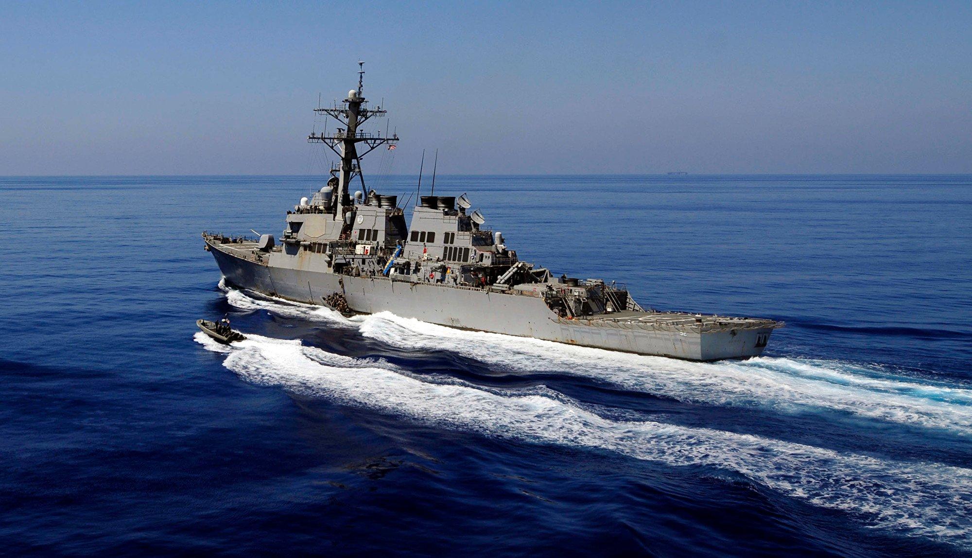 中共航空母艦「遼寧號」2020年4月22日才通過台灣南部海域向東航行,今日美軍即派出導彈驅逐艦貝瑞號(USS Barry DDG-52),航經台灣海峽。圖為導彈驅逐艦貝瑞號的資料照。(Getty Images)