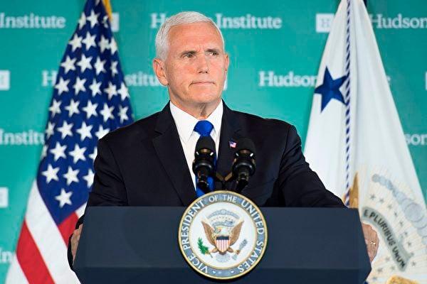美國副總統彭斯2018年10月4日的演講迄今仍然在震撼中共。中共外交圈一些人將其跟丘吉爾1946年的「鐵幕」演講進行比較,試圖確定它是否標誌著世界兩個大國又一場冷戰的開始。(JIM WATSON/AFP/Getty Images)