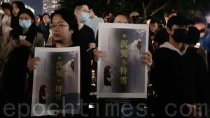 悼周同學 港少年籲調查真相 港成年人罷工