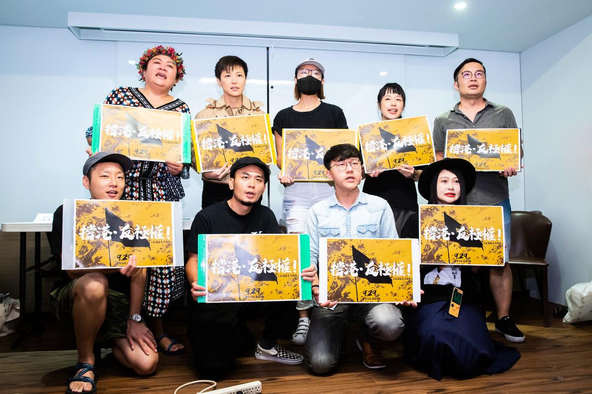 香港歌手何韻詩(後左2)、「滅火器」樂團主唱楊大正(前左2)、原住民歌手巴奈(後左1)、香港邊城青年代表關小姐(後中)等人12日舉行記者會,呼籲港台民眾能支持「929台港大遊行:撐港.反極權」活動。(陳柏州/大紀元)