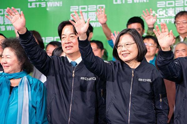 2020年1月11日台灣總統大選,總統蔡英文打敗對手,當選中華民國第15屆總統。圖為當選的總統蔡英文(前右)及副總統候選人賴清德(前左)向支持民眾致意。(陳柏州/大紀元)