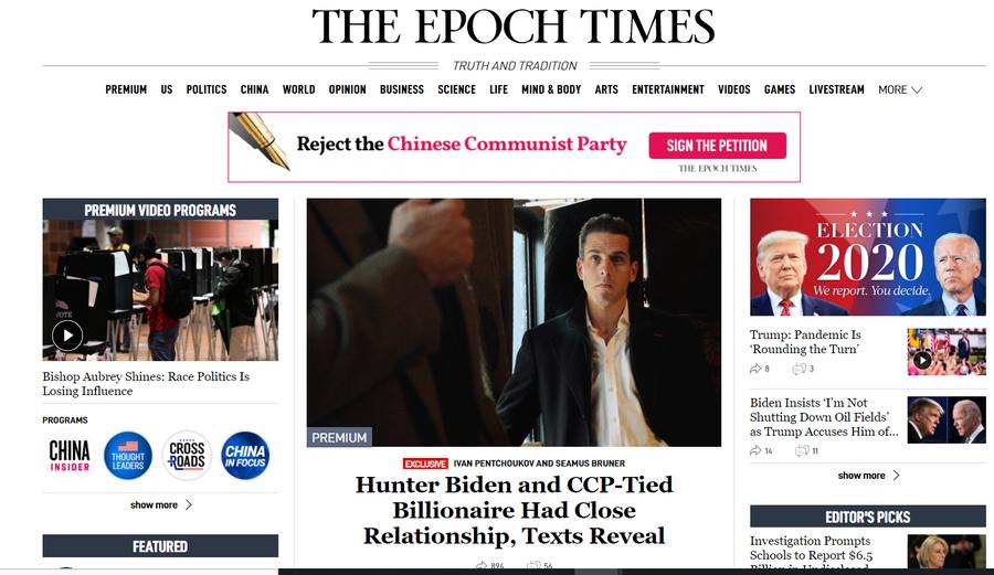讀者反饋選登:《紐約時報》召喚《大紀元》將其取代