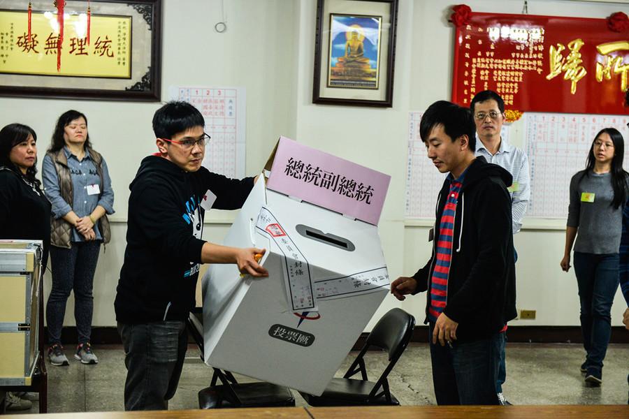 台灣大選誰當選總統 中共密切關注
