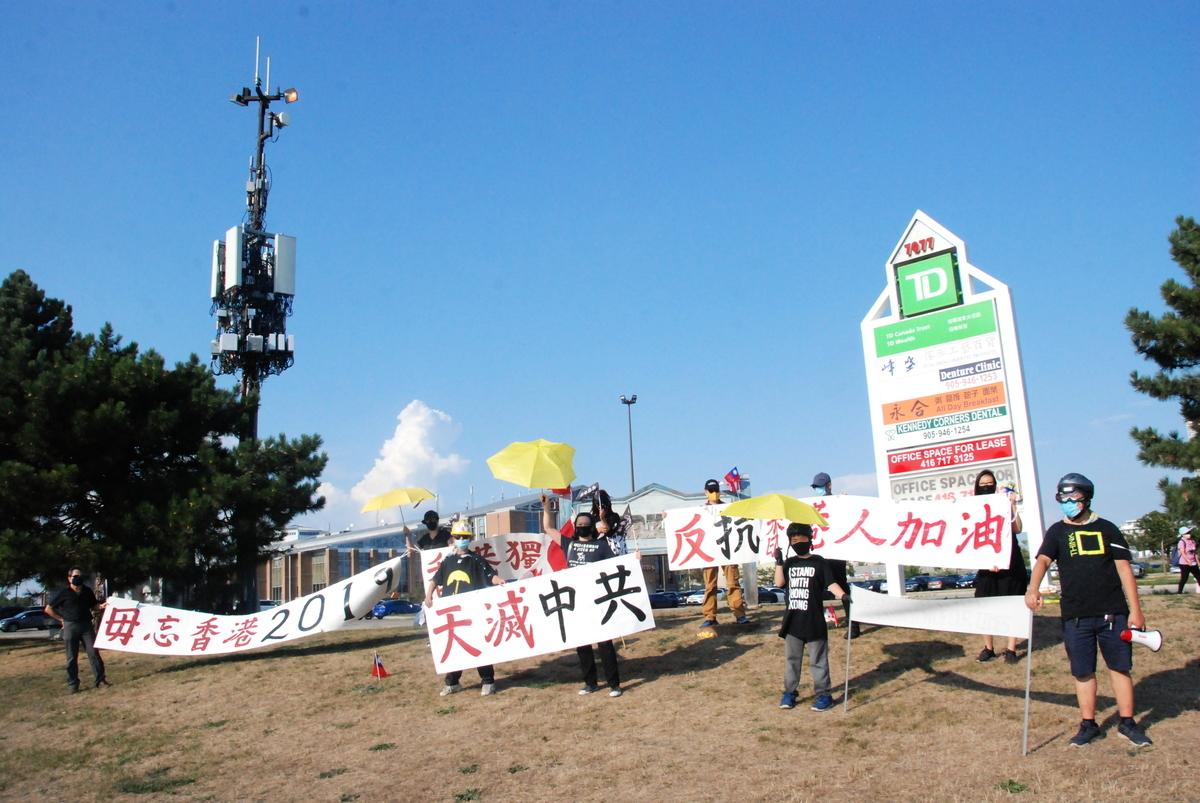 2020年8月23日,多倫多部份港人在萬錦市太古廣場集會,紀念「香港之路」一周年。(伊鈴/大紀元)