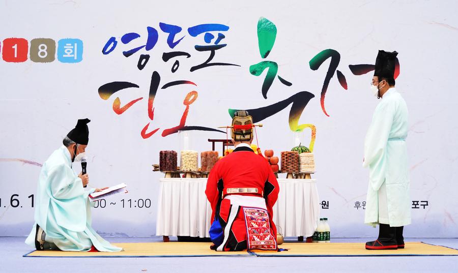 南韓首爾最大端午慶典 祭禮傳統表演祈平安