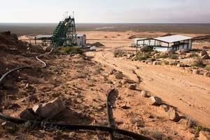 四國集團打造稀土供應鏈戰略 擺脫中共壟斷