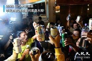 支持香港民主運動 加拿大向港人頒獎
