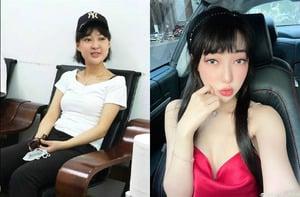 郭美美出獄後換臉改名 開設新帳號重新炫富