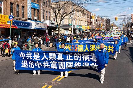 2020年3月1日布碌崙遊行,告訴廣大民眾:中共是人類真正病毒,退出中共黨團隊能得救。(戴兵/大紀元)