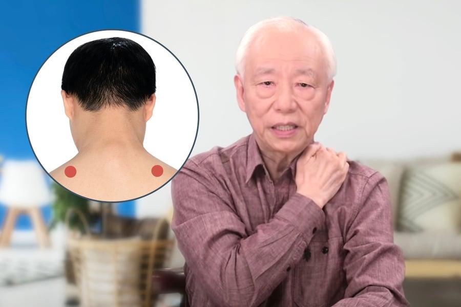 按摩三穴位肩頸變柔軟 中醫教你揮別肩頸痛