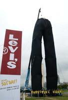 生產線大量移出中國 Levi's股價上揚