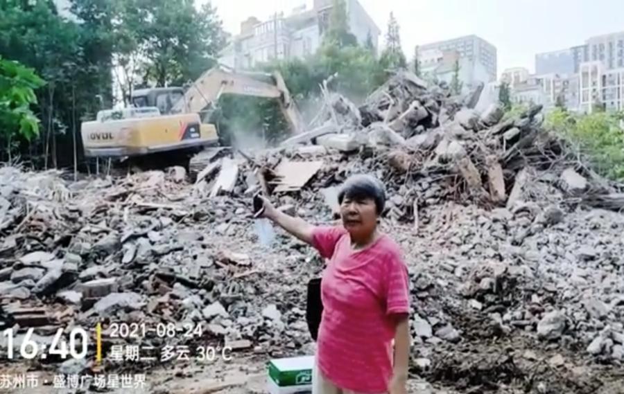 【一線採訪】蘇州獨居老人周金丹的房屋遭強拆