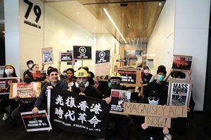 布里斯本港人中領館前抗議港版國安法