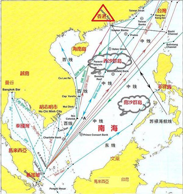 (南海航路圖源於2014版《世界大洋航路》)