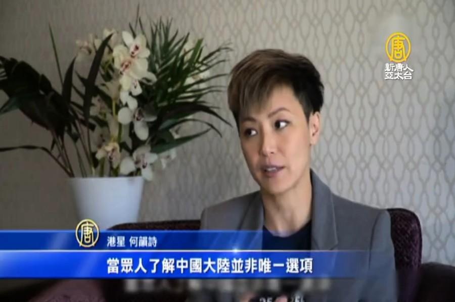 王友群:港人爭取國際支持全球大行動