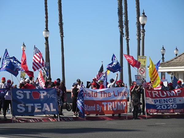 南加州各族裔:我們和特朗普總統站在一起