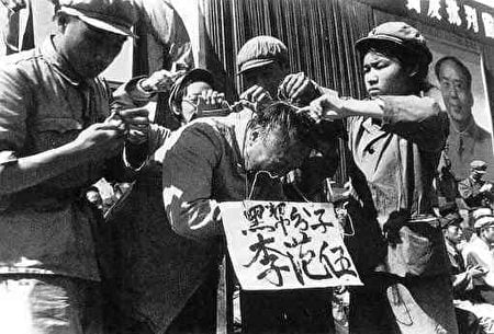 文化大革命期間,一名中國男子被批鬥。(Public Domain)