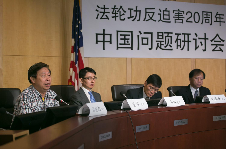 葉寧律師在「法輪功反迫害二十周年 中國問題研討會」上發言。(李莎/大紀元)
