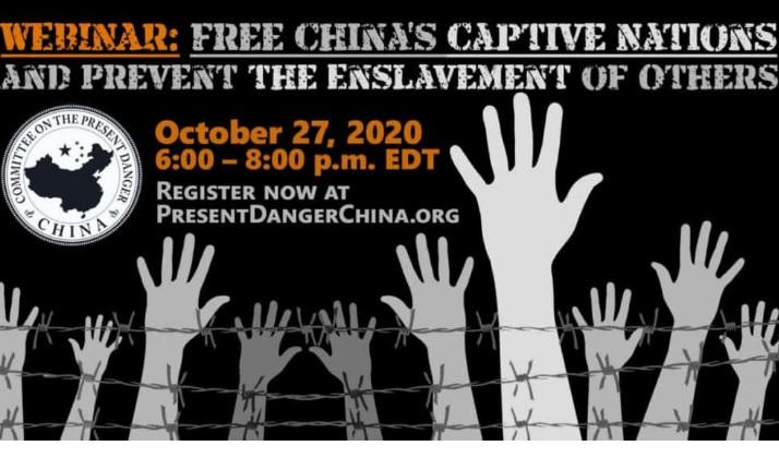 美智囊研討會:解救被奴役的中國民眾。(Getty Images)