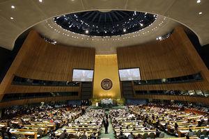 美國召開聯合國緊急會議 對伊朗施壓