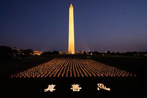 法輪功反迫害22年 美國首都燭光夜悼(多圖)